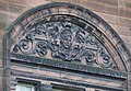 Ornate carving - geograph.org.uk - 943217.jpg