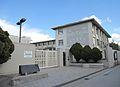 Osaka City Hirano elementary school.JPG