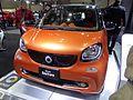 Osaka Motor Show 2015 (29) - smart fortwo edition 1.JPG