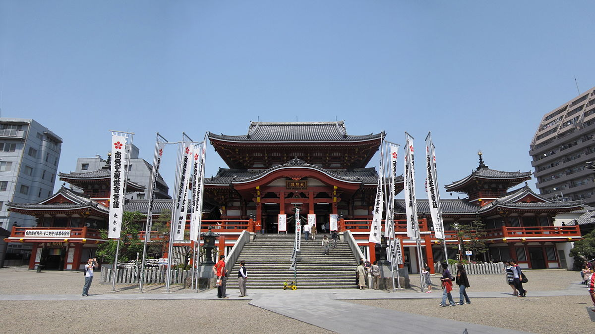 Ōsu Kannon - Wikipedia