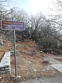 Oxia way to Vicos Gorge View 2.jpg