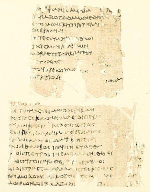 Papyrus Oxyrhynchus 213 - P. Oxy. 213