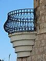 P1190582 - מרפסת של בית במדרגות הנביאים.JPG
