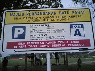 Batu Pahat (town) - Image: P Zon A
