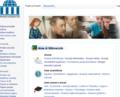 Pagina Principale Wikievrsità.png