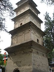 Pagoda of Xingjiao Temple.JPG