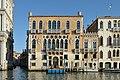 Palazzo Corner Contarini Canal Grande Venezia sole.jpg