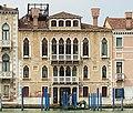 Palazzo Venier Contarini (Venice).jpg