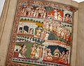 Panjabi manuscript 255 Wellcome L0040773.jpg