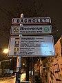 Panneau entrée Bagnolet 2.jpg