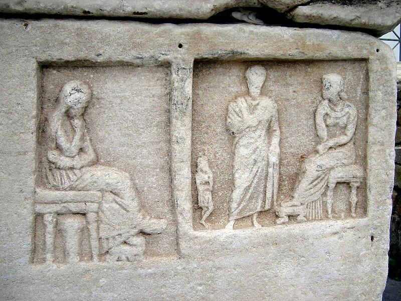 File:Paros sarcophage 2.JPG