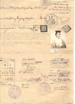 Foreign relations of Tibet - The passport of Tsepon Shakabpa, Chief of the Finance Department of the Government of Tibet and head of the trade delegation