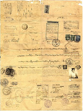 The passport of Tsepon Shakabpa Passeportshakabpa.jpg