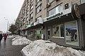 Pechers'kyi district, Kiev, Ukraine - panoramio (156).jpg