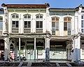 Penang.Shophouse (I).jpg