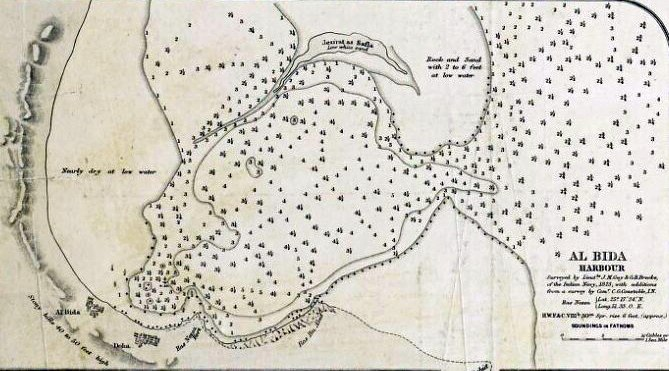Persian Gulf western sheet - Al Bidda Harbor