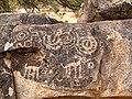 Petroglyph in Arizona 2007-01-20.jpg