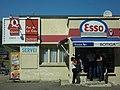 Petrol station, Andorra (1071501922).jpg
