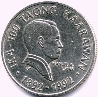 Coins of the Philippine peso - During the time when the Flora and Fauna Series was minted, commemorative coins were also issued, this one commemorates the centennial of the birth of Manuel Roxas, the denomination was a 2 peso coin.