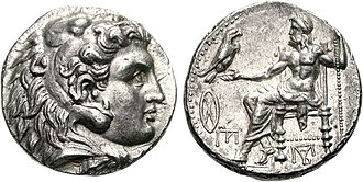 Philip III of Macedon - Image: Philip III Arrhidaios Babylon mint struck under Perdikkas circa 323 320 BC