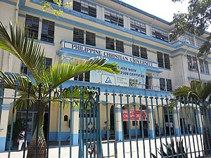 Philippine Christian University - Image: Philippine Christian University 02