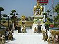 Pi Ban at Tesco Lotus Sakon Nakhon.JPG