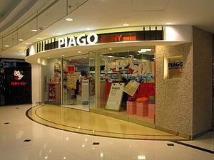 Uny - Piago UNY in Telford Plaza, Hong Kong