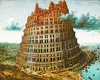 Pieter Bruegel the Elder - The Tower of Babel (Rotterdam) - Google Art Project - edited.jpg