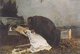Пьетро Пажетта[en], 1896