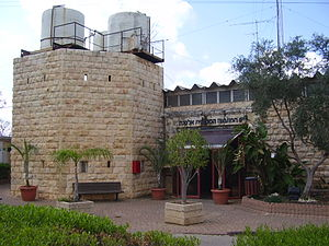 Elkana - Image: Piki Wiki Israel 11528 elkana local council