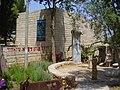 PikiWiki Israel 13688 Janco Dada Museum in Ein Hod.jpg