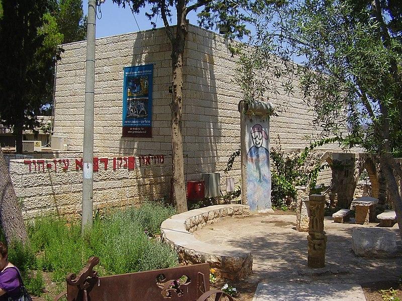 מוזיאון ינקו דאדא בעין הוד