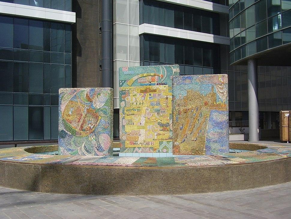 PikiWiki Israel 19210 Nahum Gutmans mosaic in Tel Aviv