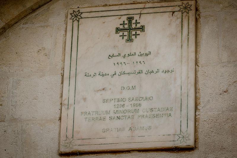רמלה - שלט על כנסייה