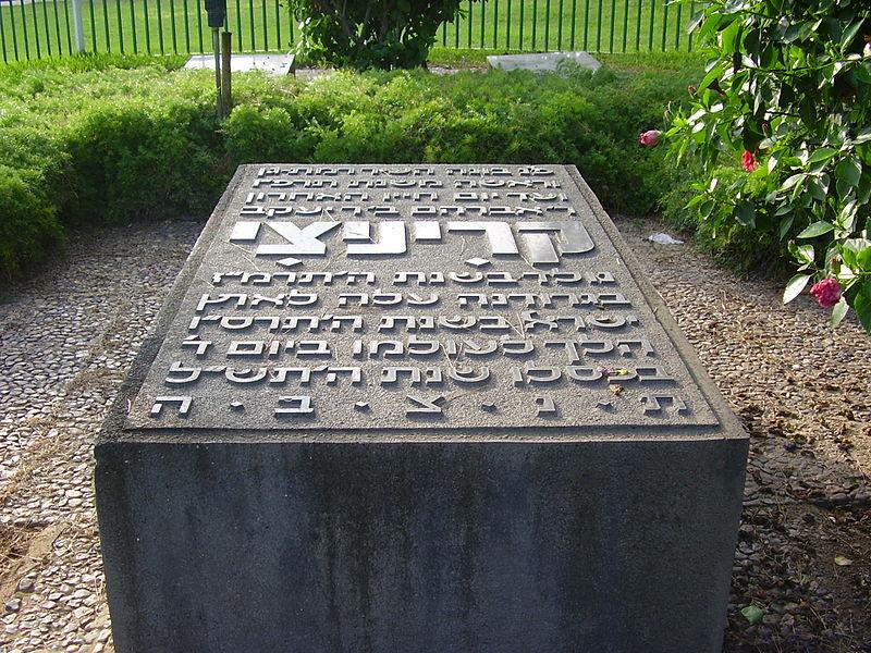 קבר אברהם קריניצי