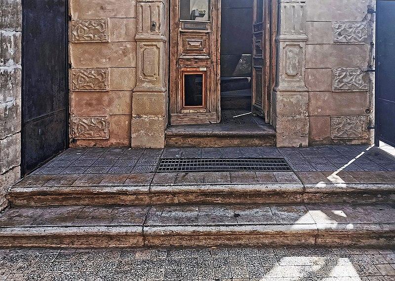 הבית בשרעבי שלום 26 תל אביב