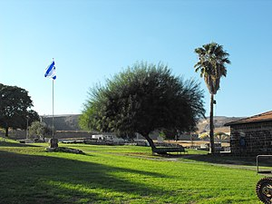 Gesher, Israel - Kibbutz Gesher lawns