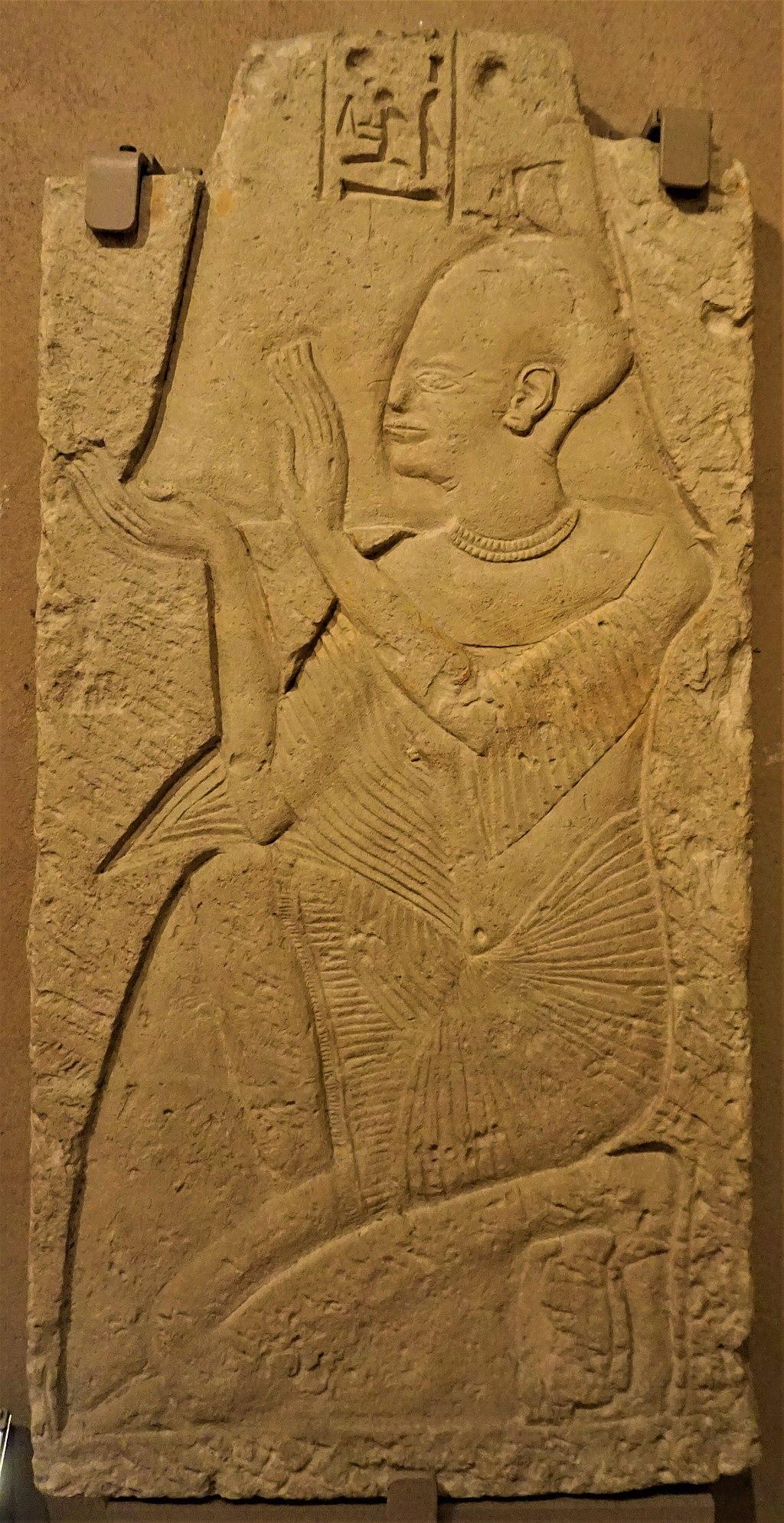 Pillar of Ramsesemperre, Royal Cupbearer and Fanbearer