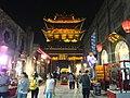 Pingyao, Jinzhong, Shanxi, China - panoramio (4).jpg