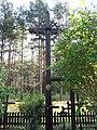 Pirčiupiai 65446, Lithuania - panoramio (8).jpg