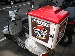 Scooter used for pizza delivery in Hong Kong.