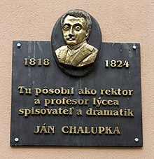 Plaque on the wall of Lyceum in Kezmarok, Slovakia 06.jpg