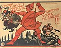 Polish-soviet propaganda poster 19Y.jpg