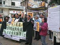 external image 200px-Political_Charter_08_Parade_A02.jpg