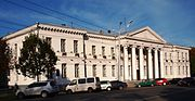 Poltava Post Office (School of the art).JPG