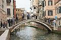 Ponte Maravegia (Venice).jpg
