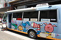 Poppets Town bus for Changing nappies at Yokohama Motomachi Shopping Street in 2011.jpg