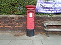 Post box near Wallasey Village Station.jpg