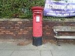Post box near Wallasey Village Station.jpg
