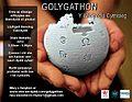 Poster Goloygathon Caerdydd 2012.JPG